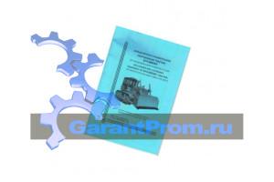 Книга-каталог бульдозерного и рыхлительного оборудования ЧТЗ