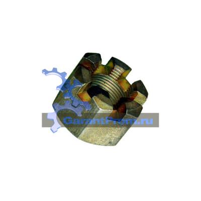 Гайка корончатая м30х2 5918 на грейдер ДЗ-98