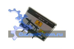 ПЗСК-5.1 прибор защиты от столкновений двух кранов на одном пути с одним датчиком